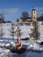 зимнее купание знакомства москва